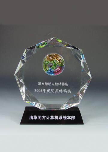 奖牌镶琉璃-1402