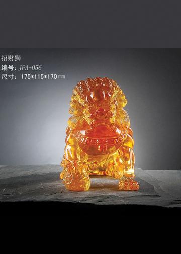 招财狮-056