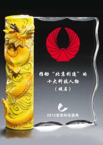 陶瓷龙与必威体育登录客户端新款奖牌