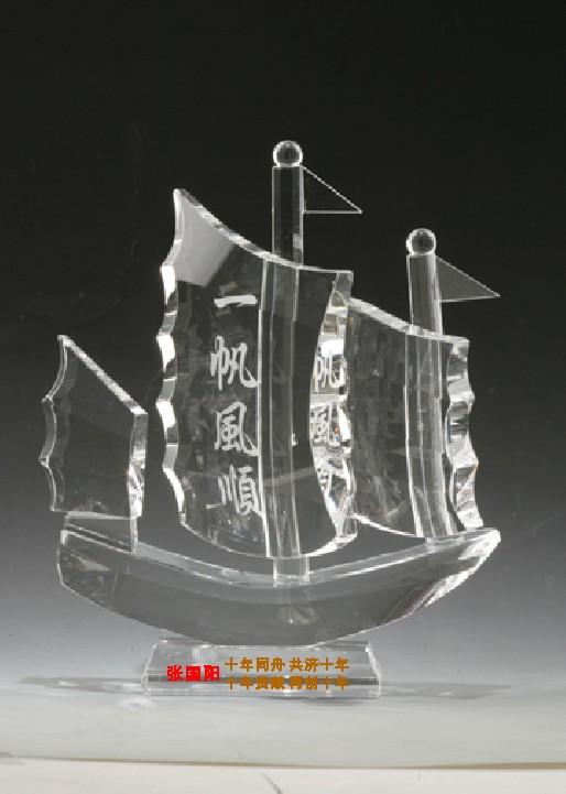 必威体育登录客户端帆船